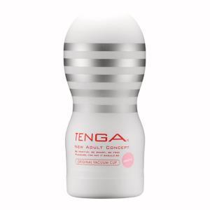 Tenga - Original Vacuüm Cup - Zilver/Wit