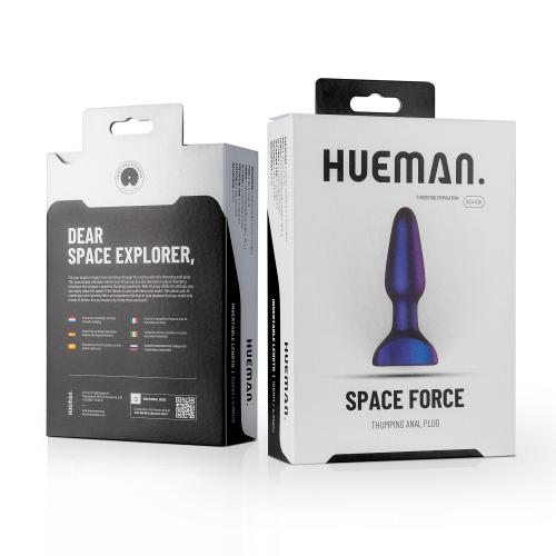 Hueman - Space Force Vibrerende Buttplug