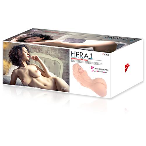 Hera 1 Masturbator